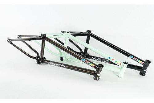Sweet Tooth Frame 20.7″ & 21″